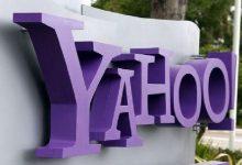 Photo of Yahoo ની ન્યૂઝ વેબસાઈટ ભારતમાં બંધ જાણો શું છે આખો મામલો…