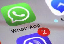Photo of હવે WhatsApp દ્વારા ઘરે બેઠા કોરોના વેક્સીન સ્લોટ બુક કરો….